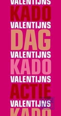 Poster: Valentijnsdag (per 1st.)