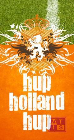 Hup Holland!