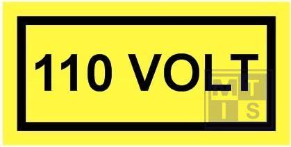 110 volt vinyl 100x50mm