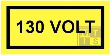 130 volt vinyl 100x50mm