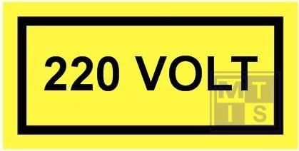 220 volt vinyl 100x50mm