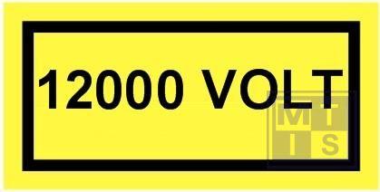 12000 volt vinyl 100x50mm