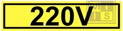 220 volt vinyl 60x15mm