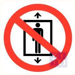 Lift verboden pp 200mm