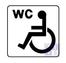 Invalide wc alu 150x150mm