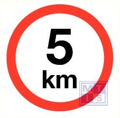 5 km vinyl 200mm