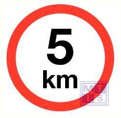 5 km vinyl 400mm