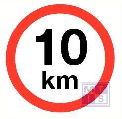 10 km vinyl 300mm