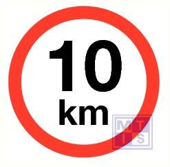 10 km vinyl 400mm