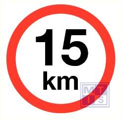 15 km vinyl 400mm