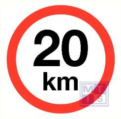 20 km alu 200mm