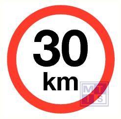 30 km vinyl 200mm