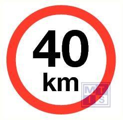 40 km vinyl 200mm