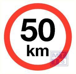 50 km vinyl 200mm