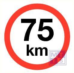 75 km vinyl 200mm