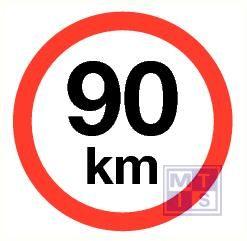 90 km vinyl 200mm