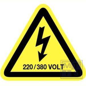 220/380 volt pp 200mm