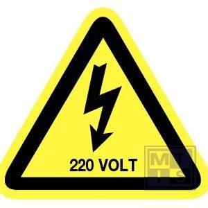 220 volt vinyl 50mm