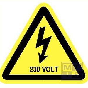 230 volt vinyl 90mm