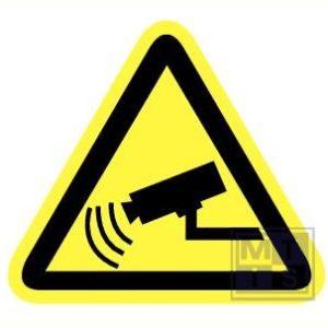 Camerabeveiliging pp 200mm