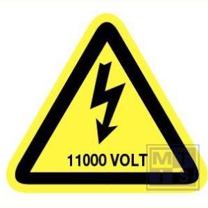 11000 volt vinyl 90mm