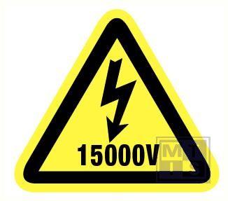 15000 volt pp 90mm