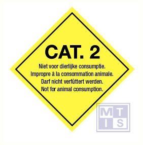 Cat. 2 vinyl 300x300mm