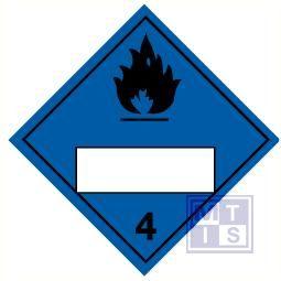 Brandbare stoffen in contact met water (4) vinyl 250x250mmm