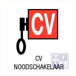 Cv noodschakelaar vinyl 120x120mm